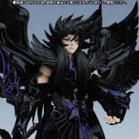 Hades Surplice ~Original Color Edition~ ZAUFkMBu