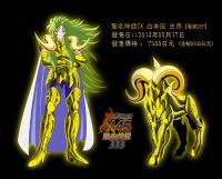 [Comentários] Saint Cloth Myth Ex - Shion de Áries - Página 9 ZTeBTCJf