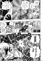 One Piece Manga 672 Spoiler Pics  AabsPZJH