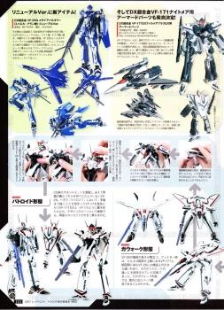 [Tamashii Nation]DX Chogokin - Macross Frontier, Macross 30 - Page 2 AaeftcBO