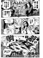 One Piece Manga 670 Spoiler Pics  AaeiQYKL