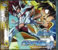 Single CD de Saint Seiya Omega (11 de julio) AagnqZuG