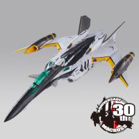 [Tamashii Nation]DX Chogokin - Macross Frontier, Macross 30 - Page 2 Aaj6n779