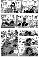 One Piece Manga 670 Spoiler Pics  Aan8OTEr