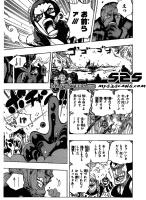 One Piece Manga 670 Spoiler Pics  AaolyI9N