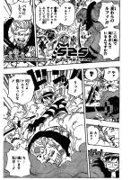 One Piece Manga 670 Spoiler Pics  AaomeqMi