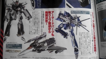 [Tamashii Nation]DX Chogokin - Macross Frontier, Macross 30 - Page 2 AarCToDM