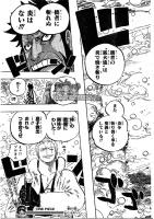 One Piece Manga 672 Spoiler Pics  AaunQ5dh