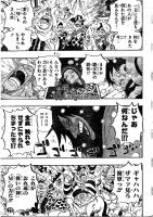 One Piece Manga 672 Spoiler Pics  AavFb8CV