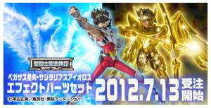 [Myth Cloth EX] Pegasus Seiya/Sagittarius Aiolos - Effect Parts Set ~ Bandai Collector Shop (25 Décembre 2012) AawP8heU