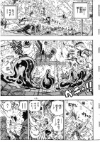 One Piece Manga 672 Spoiler Pics  AawYY6xW