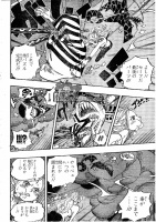 One Piece Manga 672 Spoiler Pics  Aawr8SkP