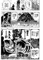 One Piece Manga 670 Spoiler Pics  Aazh97Uo