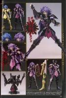 Saint Cloth MYTHOLOGY -10th Anniversary Edition- (12/2013) AbbO7tiQ
