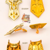 [Imagens] Saint Cloth Crown - Poseidon AbbpmoXU