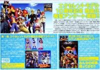 Excellent Model Sailor Moon Abc16atZ