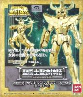 Sagittarius Gold Cloth ~Galaxian War ver.~ AbcEmUj9
