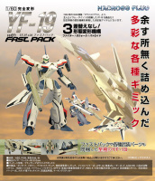[Arcadia] Macross, Macross 7, Macross Plus, Macross Zero - Page 2 AbdiulBX