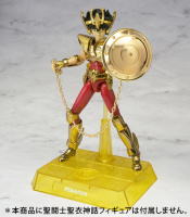Display Stand set ~ Power of Gold AbdrRr3q