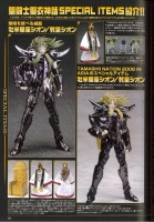 Saint Cloth MYTHOLOGY -10th Anniversary Edition- (12/2013) AbfYlreL