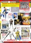 Tamashii Nation 2012 JP - Página 3 AbgxM5Qh