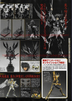 Phoenix Ikki New Bronze Cloth ~ Power of Gold AbhoDtaW