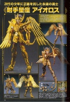 Saint Cloth MYTHOLOGY -10th Anniversary Edition- (12/2013) Abi8SCAP