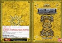 Virgo Shaka Gold Cloth AbiBWXAk