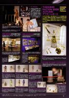 Gold Cloth Objects Set AbiLa9CK