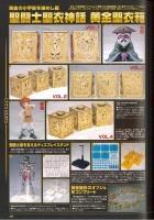 Saint Cloth MYTHOLOGY -10th Anniversary Edition- (12/2013) AbjHa1C9