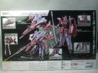 [Tamashii Nation]DX Chogokin - Macross Frontier, Macross 30 - Page 5 AbjJqYd3