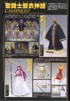 Saint Cloth MYTHOLOGY -10th Anniversary Edition- (12/2013) AbjdCQpF