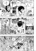 One Piece Mangas 675 Spoiler Pics AbjoPD8Z