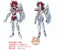 Pegasus Koga New Bronze Cloth Abjsvkiy