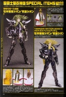Pack Grand Pope Shion & Aries Shion Surplice Tamashii Nation 2008 AbjwAJOA