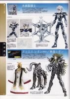 Pack Grand Pope Shion & Aries Shion Surplice Tamashii Nation 2008 AbklKKJU