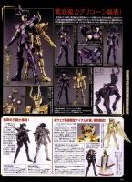 Pegasus Seiya God Cloth ~ Original Color Edition ~ AblKyBM4