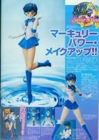 Goodies Sailor Moon AbmKFhmp