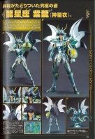 Saint Cloth MYTHOLOGY -10th Anniversary Edition- (12/2013) AbmLzogX