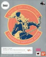 [Tamashii Nation]Figuarts Zero - Macross Frontier - Page 2 AbnGBH13