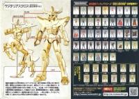 Sagittarius Gold Cloth ~Galaxian War ver.~ AbnjYeeH