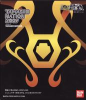 Gemini Saga ~Original Color Edition~