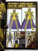 [Myth Cloth EX] Aquarius Gold Cloth (13 Décembre 2014) AboCbVXW