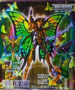 Papillon Myû Surplice AboH1etV
