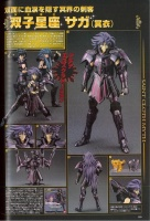 Saint Cloth MYTHOLOGY -10th Anniversary Edition- (12/2013) AboacT3F