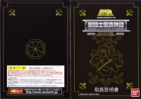 Andromeda Shun New Bronze Cloth ~ Power of Gold AbofNR1u