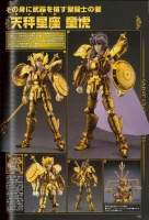 Saint Cloth MYTHOLOGY -10th Anniversary Edition- (12/2013) Aboq3IJC