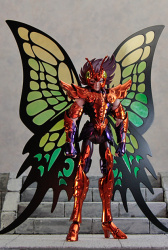 Papillon Myû Surplice AbpEMCCg