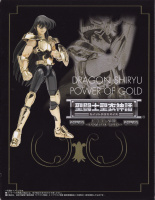 Dragon Shiryu New Bronze Cloth ~ Power of Gold AbpGKtPG