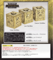 Gold Cloth Box Set Vol.2 Abpem5IO